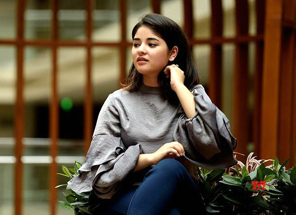 Zaira Wasim Height